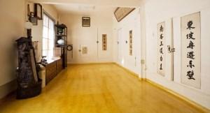 ondol-floor-heated-room-Korean-traditional-house