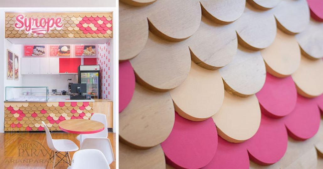 مغازه بستنی فروشی